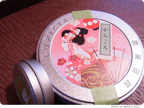 201200204-4 ルピシア京都寺町三条店でからころ買いました