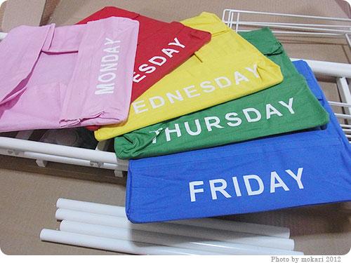 201200227-10 お着替えお悩み解決お着替えラックで小学生の娘と母ハッピーに