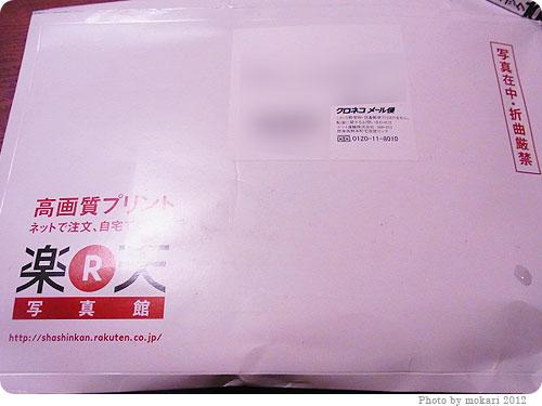 201200420-1 楽天写真館でまた注文。クーポンでお得に。