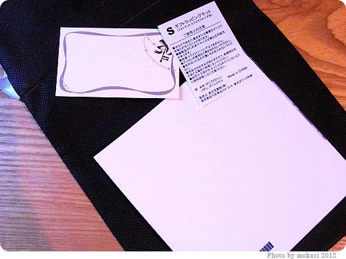 201200420-4 楽天写真館でまた注文。クーポンでお得に。