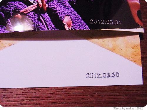 201200420-5 楽天写真館でまた注文。クーポンでお得に。