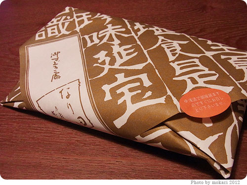 20120116-9 京漬物すぐきの「なり田」さんで、すぐきじゃなくて千枚漬を買ってきた