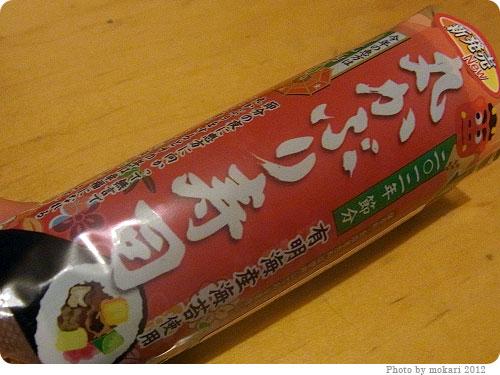 20120119-3 サークルKの丸かぶり寿司(恵方巻)ハーフサイズ。2012年の恵方は北北西。