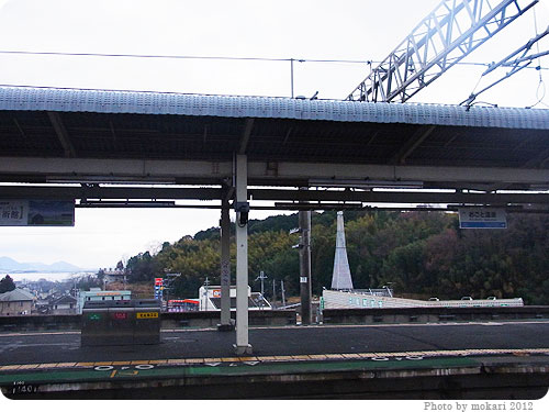 20120128-1 【京都→滋賀】子連れ旅行1日目:おごと温泉駅