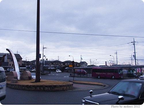 20120128-3 【京都→滋賀】子連れ旅行1日目:おごと温泉駅