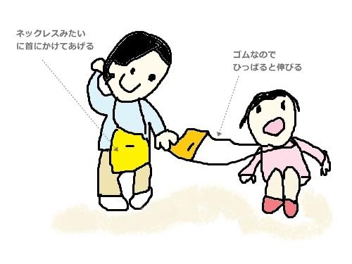 20121109-4 子どものハンカチどうする問題が解決するアイテムと工夫