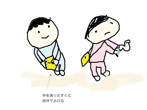 20121109-5 子どものハンカチどうする問題が解決するアイテムと工夫