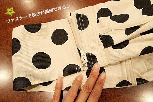 雑雑誌で紹介されている「抱っこひも(スリング)」はキャリーミー!プラス Photo by キティ