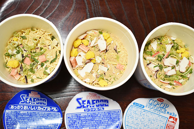 内容量と麺量の比較