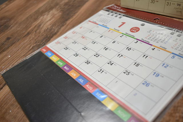 Kyowa 卓上カレンダー 2019