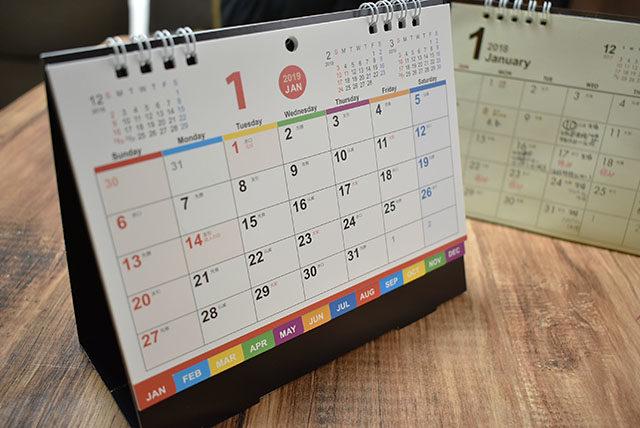 100円ショップの卓上カレンダー