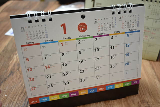 協和紙工株式会社 卓上カレンダー 2019