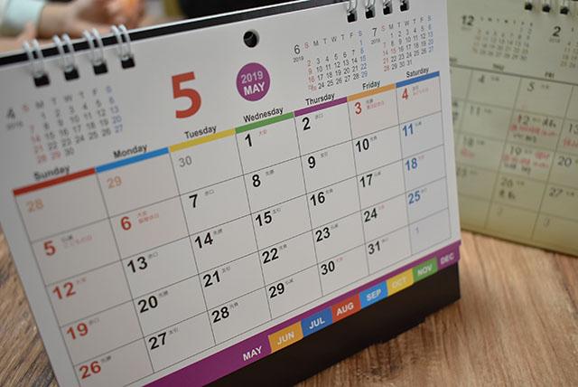 卓上カレンダー 2019