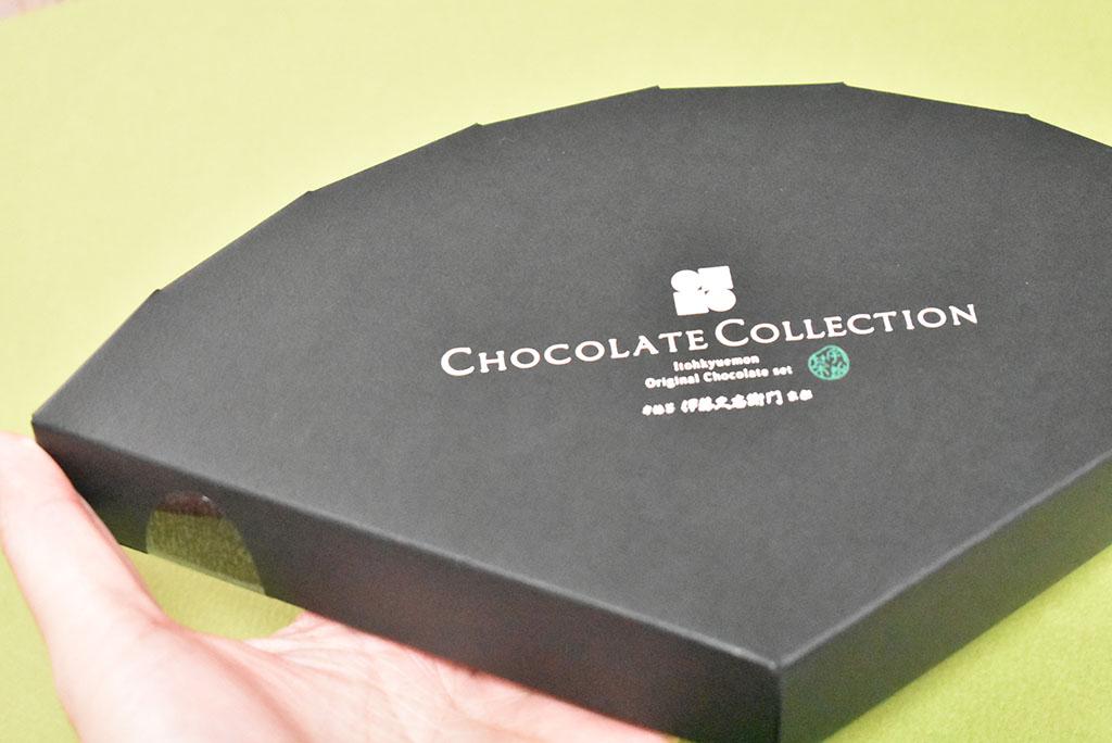 伊藤久右衛門の宇治茶ショコラコレクション 扇型のパッケージ