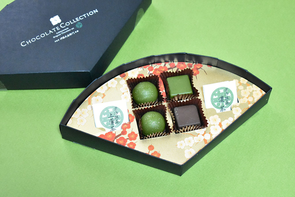 伊藤久右衛門の宇治茶ショコラコレクション