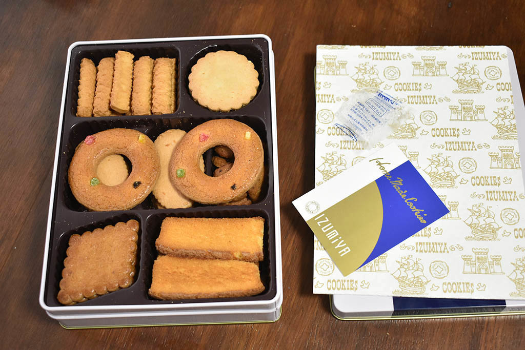 泉谷 スペシャルクッキーズ