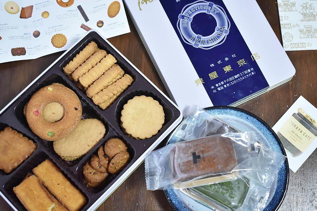 泉屋のスペシャルクッキーズ