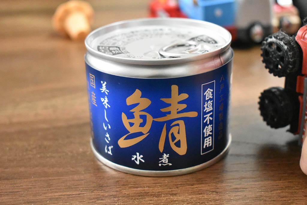 食塩不使用 鯖缶詰