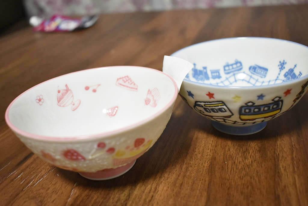 ニトリのお茶碗