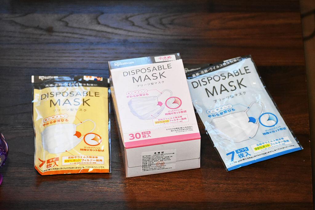 アイリスオーヤマのマスクを集めた