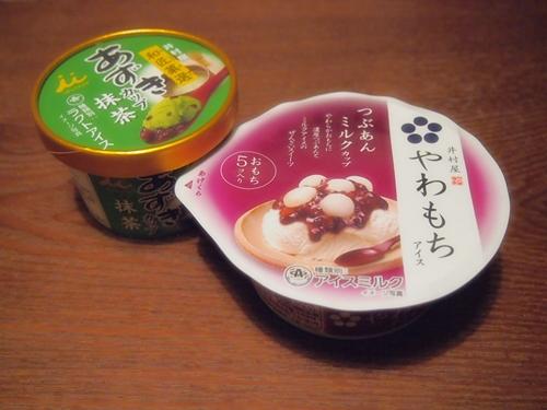 P1021664 こうたで!井村屋のやわもちアイス(つぶあんミルクカップ)おもち5コ!