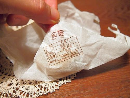 P1021675 中津川銘菓栗きんとん