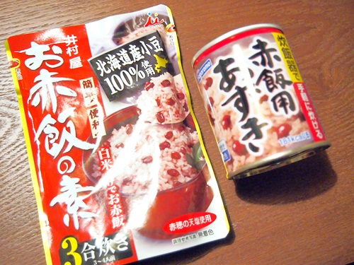 P1041741 はごろもの赤飯用あずき(缶タイプ)で赤飯を作ってみました