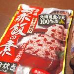 井村屋のお赤飯の素、炊飯器でたきこみご飯のようにお赤飯ができる