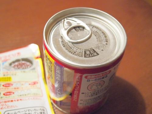 P104175 はごろもの赤飯用あずき(缶タイプ)の赤飯