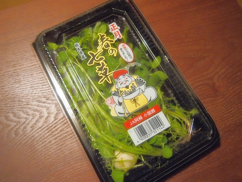 P1041774 2013年はJA阿蘇の正月春の七草を買ったよ