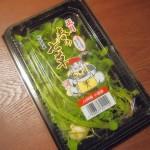 2013年はJA阿蘇の正月春の七草を買ったよ