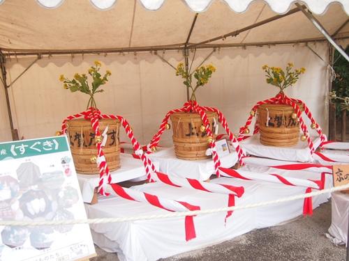 P1071960 京都の本格的な乳酸発酵漬物、すぐき漬け