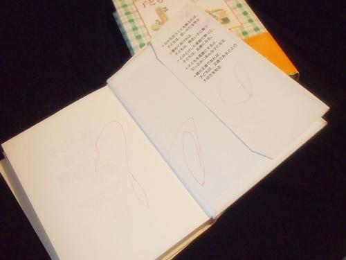 P1102068 私が子育てで自分の気持ちを整えるために読んでいた本2冊