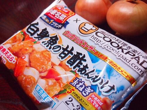 P1130832 クックパッドのロゴに釣られ、中華名菜「白身魚の甘酢あんかけ」買って作って食べた