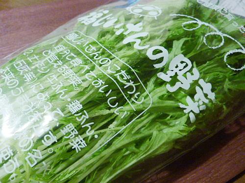 P1150349 九州の野菜を取り寄せられる通販サイト、やお九州の野菜