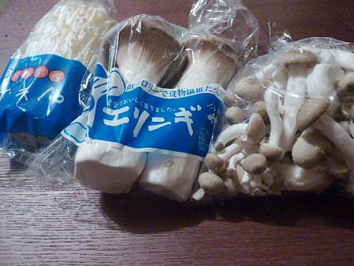 P1150360 九州の野菜を取り寄せられる通販サイト、やお九州の野菜