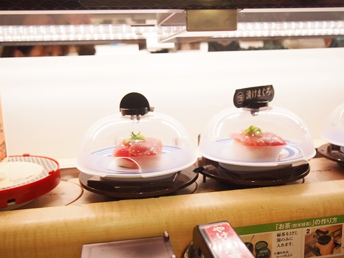 P1190886 はじめてのくら寿司。