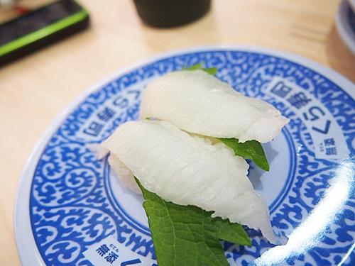 P1190889 はじめてのくら寿司。