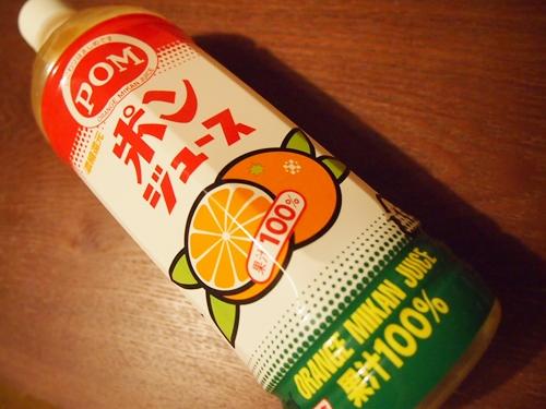 P1312538 ポンジュースはオレンジミカンジュース