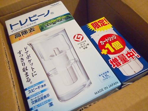 P2012544 東レ浄水器トレビーノのポット型を買った。これで水を・・・