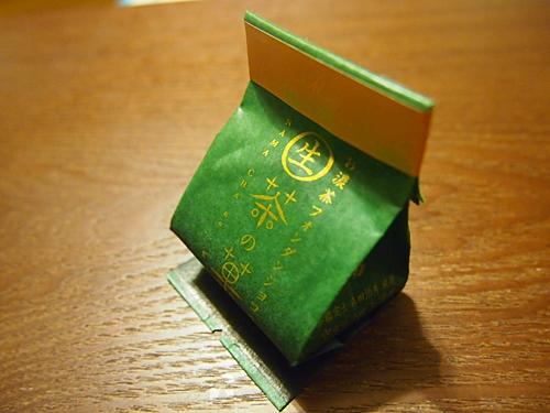P2132737 マールブランシュの生茶の菓