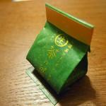 マールブランシュの生茶の菓(京都の抹茶のお菓子)