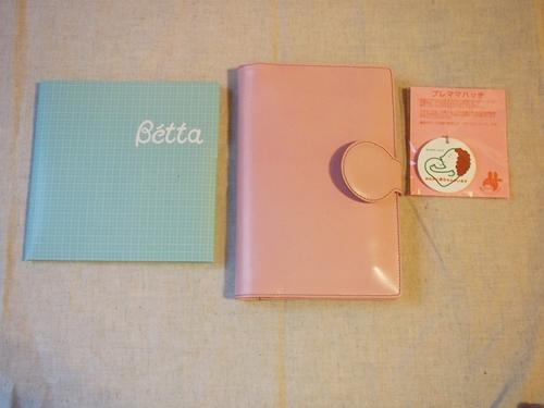 P2142774 ベッタの母子手帳ケース