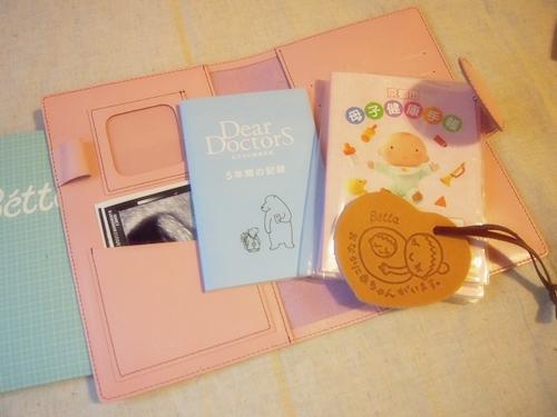 P2142781 ベッタの牛革製の母子手帳ケース「ビーママ」の使い心地