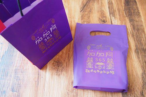 加加阿365の紙袋