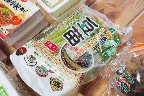 サラダコスモ 豆苗