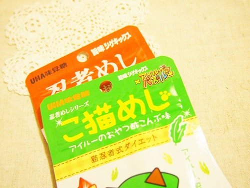 P2243110 UHA味覚糖 旨味シゲキックス「忍者めし 梅かつお味」その後(2013年版)