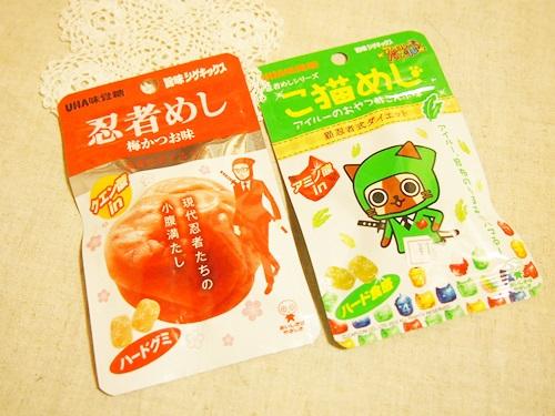 P2243111 UHA味覚糖 旨味シゲキックス「忍者めし 梅かつお味」その後(2013年版)
