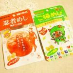 UHA味覚糖 旨味シゲキックス「忍者めし 梅かつお味」その後(2013年版)