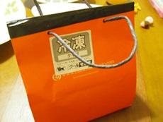 P3023451 京都御幸町CAMERONのお取り寄せ「究極のハンバーグセット」美味しいよ